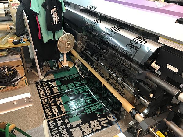 シルク印刷フィルム
