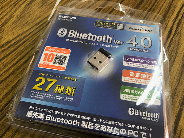 Bluetooth4.0 USB