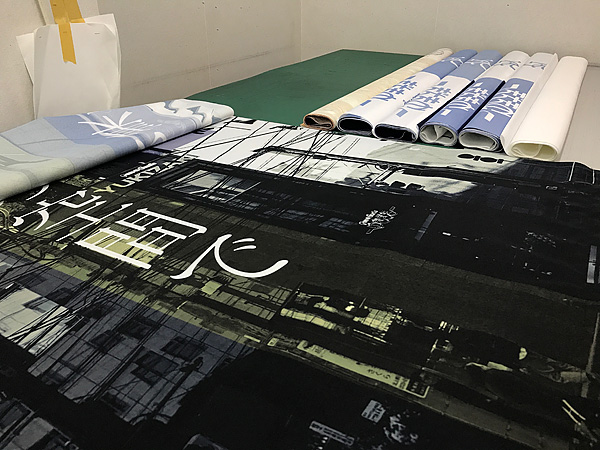 布製垂れ幕