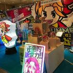 九州印刷情報産業展|九州サイン&デザインディスプレイショウに行ってきた!の巻。