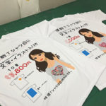 新製品出来ました。速乾Tシャツ昇華転写テスト!成功!