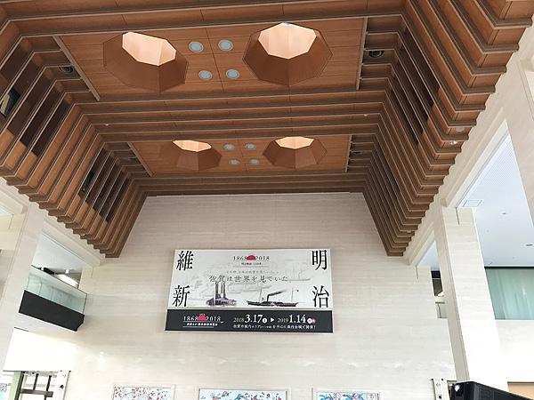佐賀県庁舎