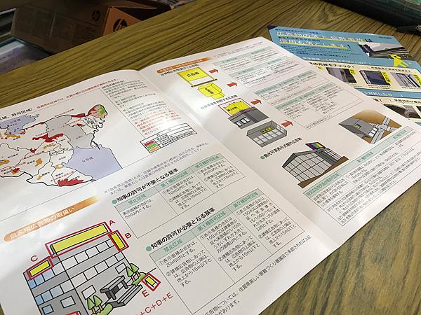 佐賀県屋外広告ルール