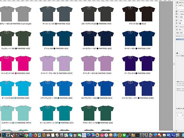 Tシャツカタログデータ