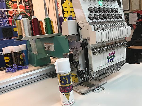 刺繍機メンテナンス