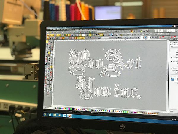 刺繍ソフト