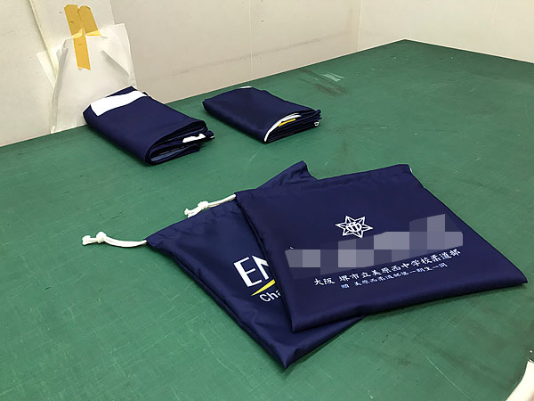 応援旗収納袋