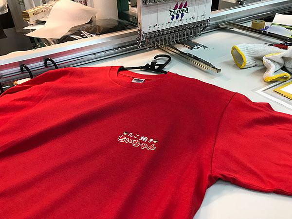 Tシャツ胸ワンポイント