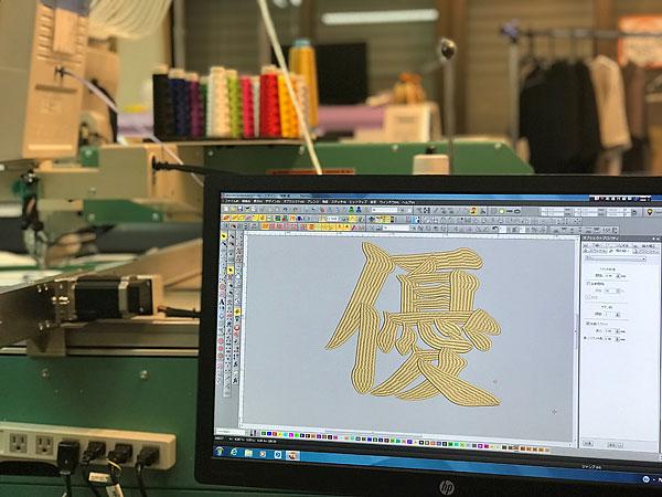 刺繍データ