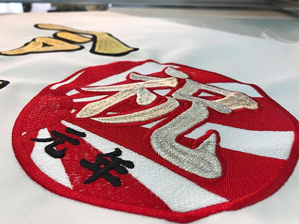 令和元年旗