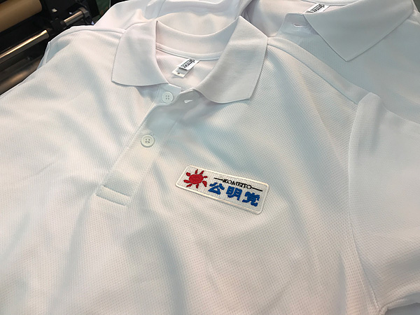 公明党ポロシャツ