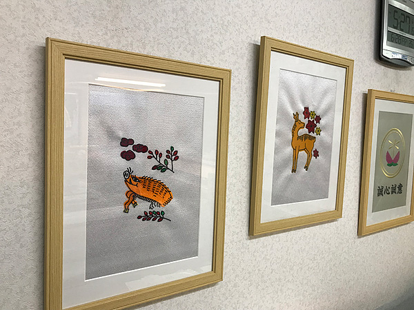 花札刺繍猪鹿蝶
