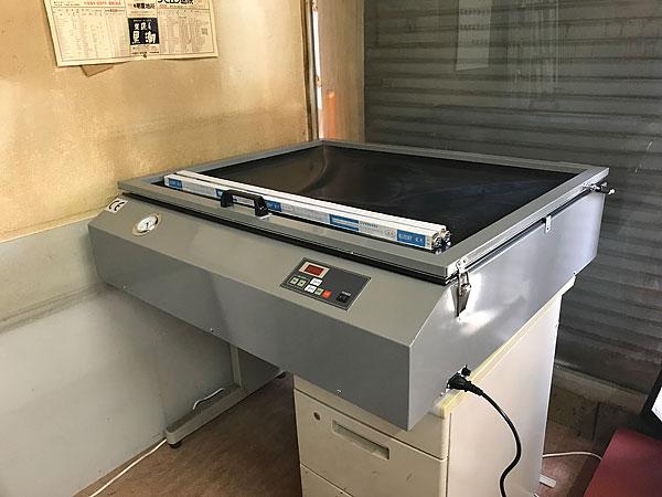 シルク印刷用製版機