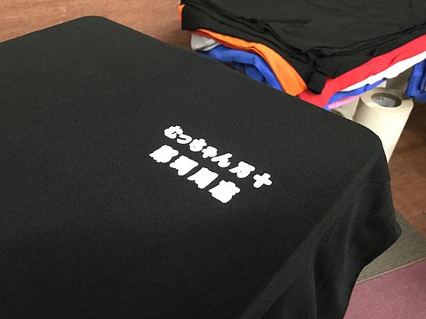Tシャツに胸ワンポイント