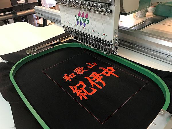 相撲用刺繍ゼッケン