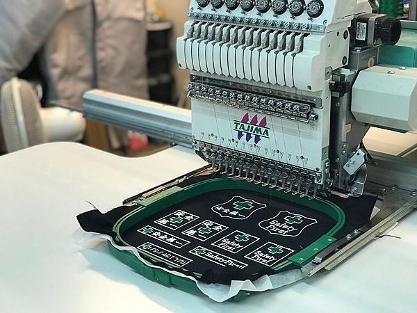 安全第一刺繍ワッペン