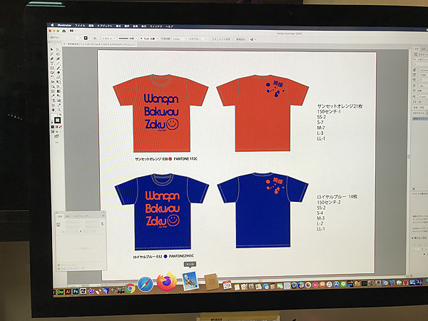 プリントTシャツデザイン