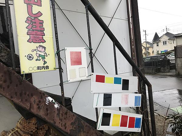 シルク印刷工場