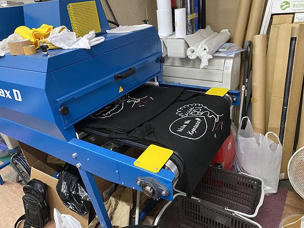 コンベア式乾燥機