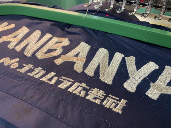 ファン付き空調作業着に刺繍