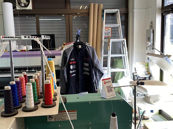 刺繍レーシングスーツ