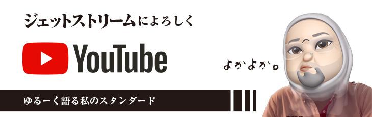 有限会社プロアートYOUのYouTubeチャンネル