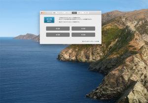 Macintoshメモリ32G