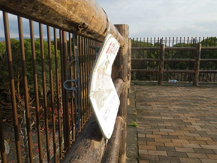 公園注意書き看板