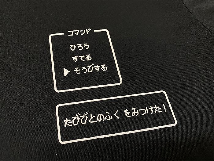 ドラクエ風Tシャツ
