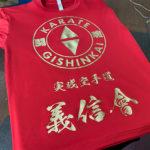 Tシャツにゴールドでシルク印刷あと相撲ゼッケンも製作。